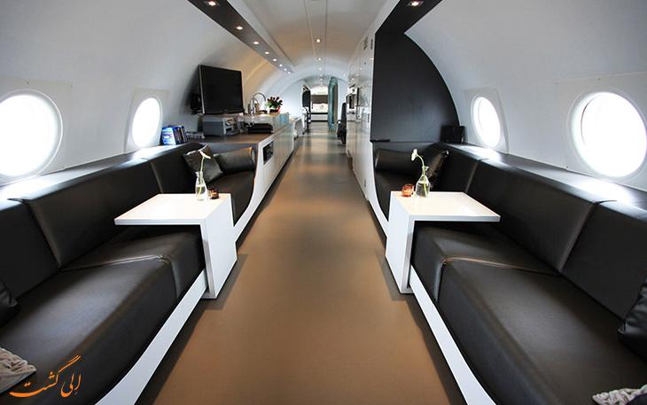 هتل هواپیما در هلند