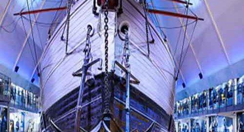 کشتی فرام