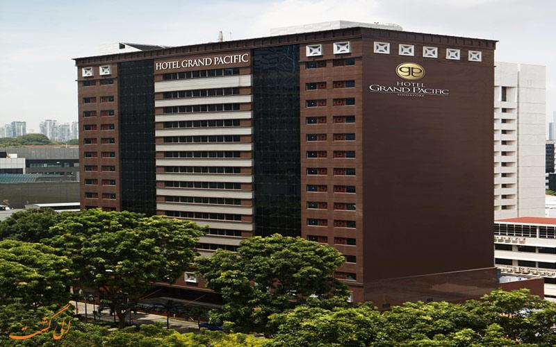 هتل گرند پاسیفیک سنگاپور