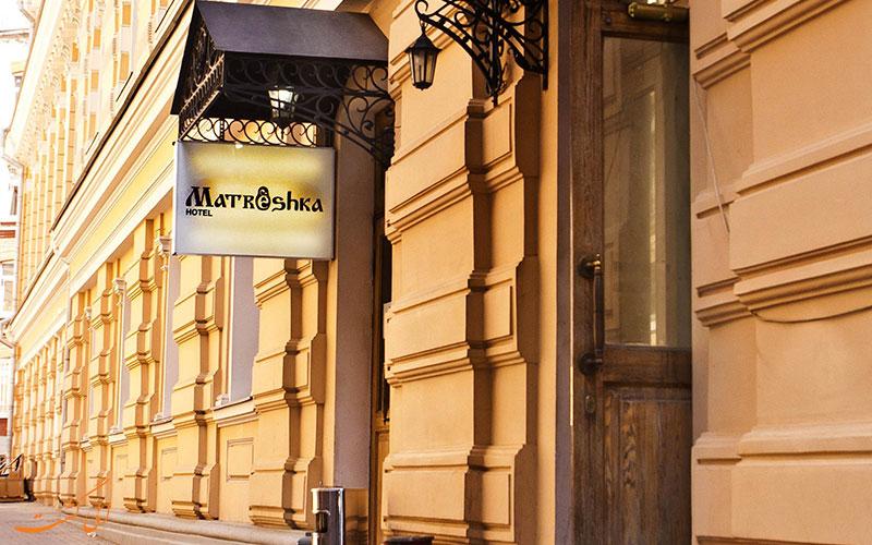 هتل مترشکا مسکو