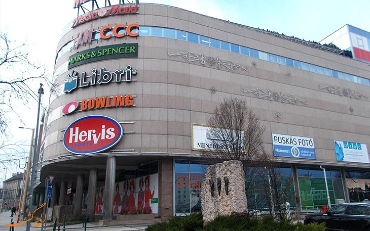 مراکز خرید شهر بوداپست