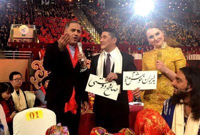 صدای ایران در کشور چین