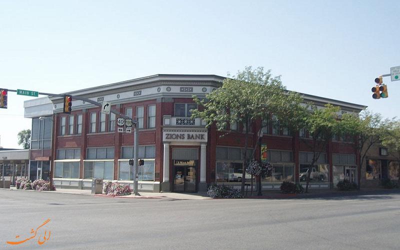 ساختمان بانک