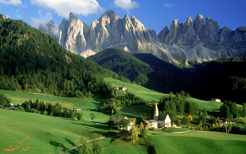 کوه های آندورا