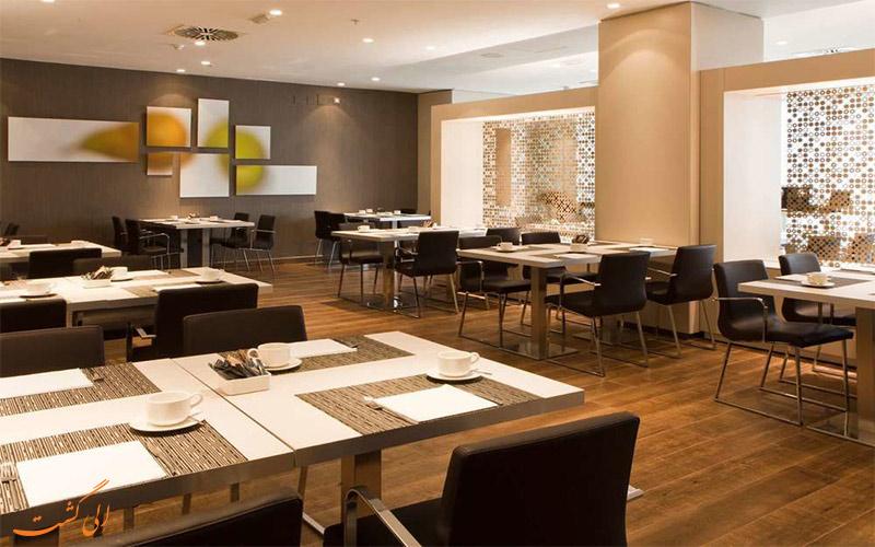هتل ای سی آلبریا لاس پالماس رستوران