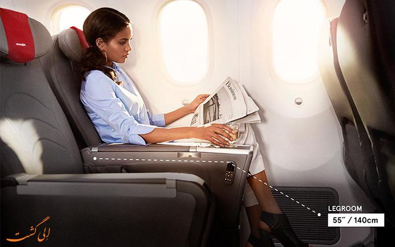 استاندارد انعطاف صندلی های نروژ ایر