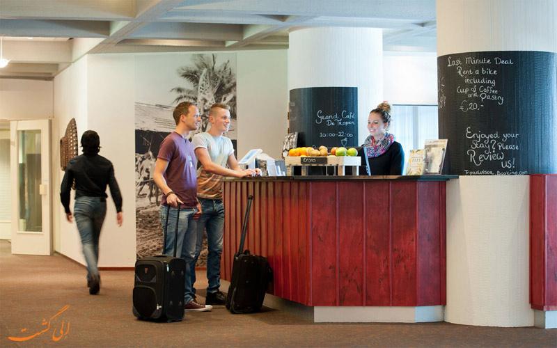 خدمات رفاهی هتل تروپن آمستردام