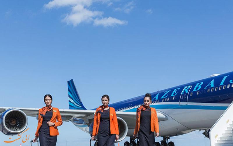 شرکت هواپیمایی آذربایجان ایرلاینز