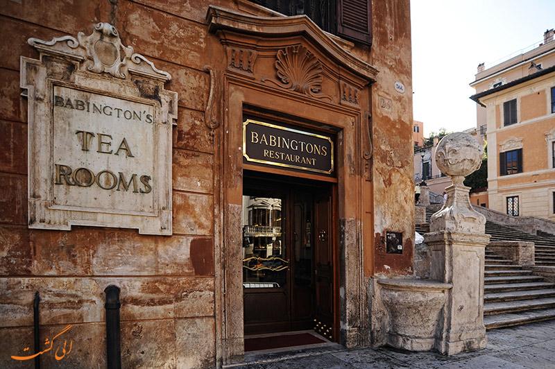 درباره پله های اسپانیایی در رم