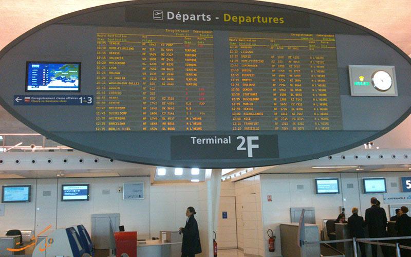 اطلاعات فرودگاه شارل دوگل پاریس