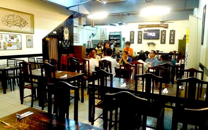 رستوران اسلامی در شهر هانگزو