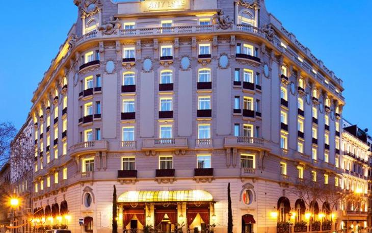 هتل قصر ای ال