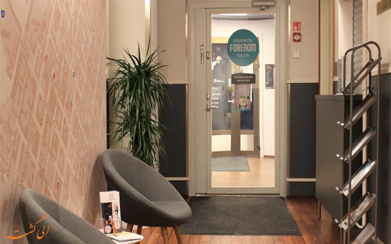 خدمات رفاهی هتل آپارتمان فورنوم اولو- لابی