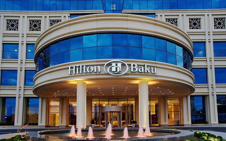 هتل هیلتون باکو (Hilton Baku)