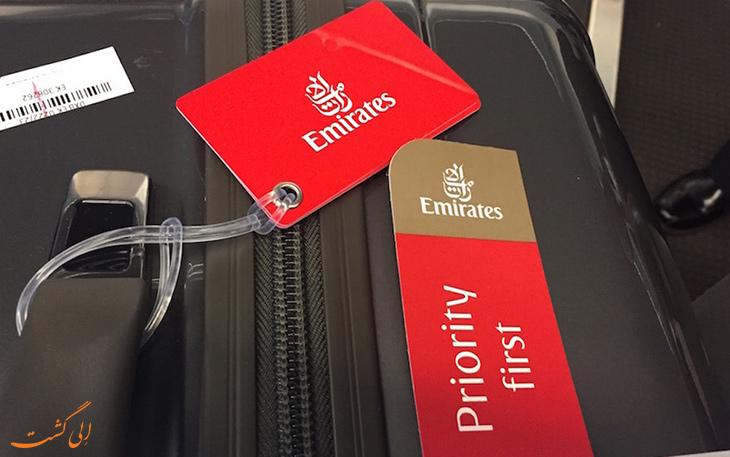 بار همراه و میزان بار مجاز هواپیمایی امارات