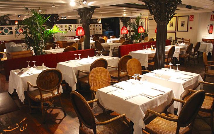 رستوران لا فوندا