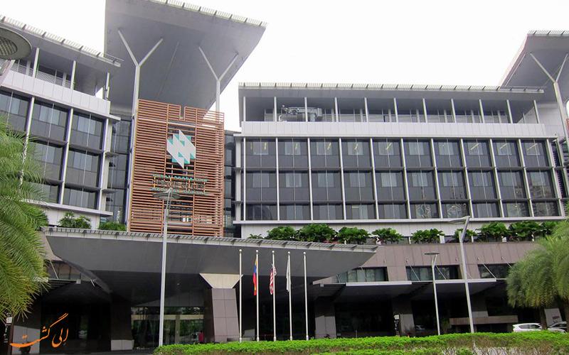 بیمارستان های مالزی