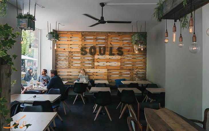 رستوران سولز