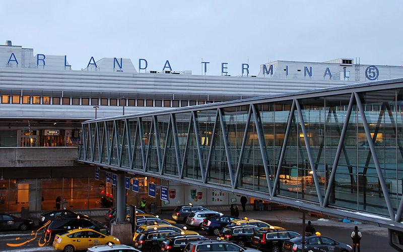 آشنایی با فرودگاه بین المللی آرلاندا استکهلم