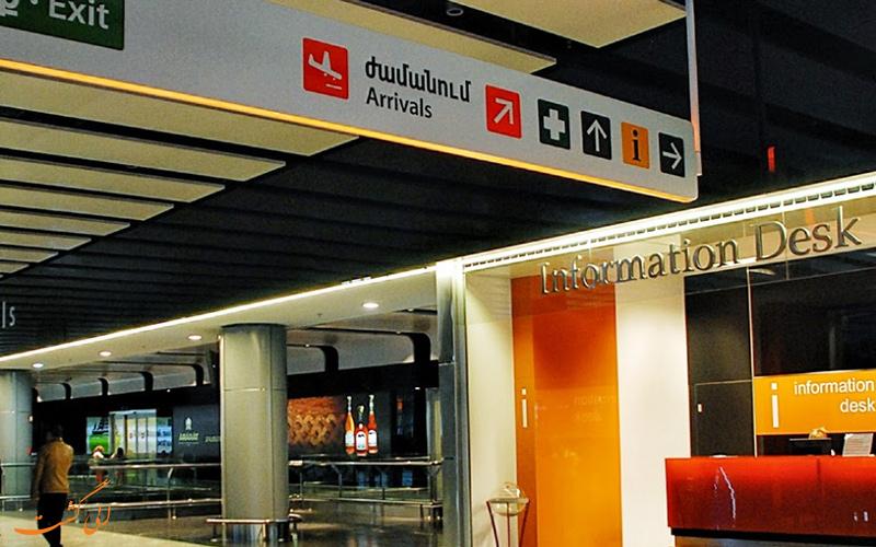 اطلاعات فرودگاه بین المللی ایروان