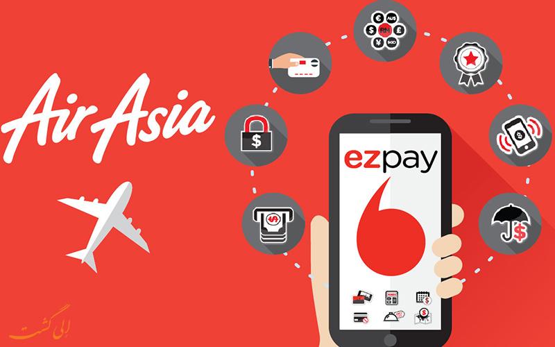 اپلیکیشن ایر آسیا