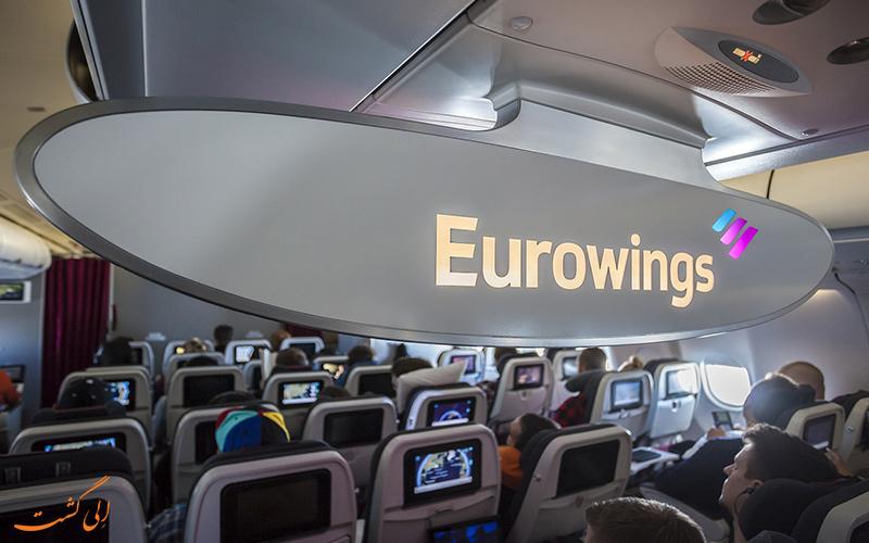 آشنایی با شرکت هواپیمایی یورو وینگز