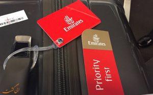 میزان بار مجاز هواپیمایی امارات