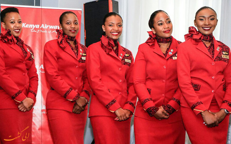 مهمانداران کنیا ایر ویز