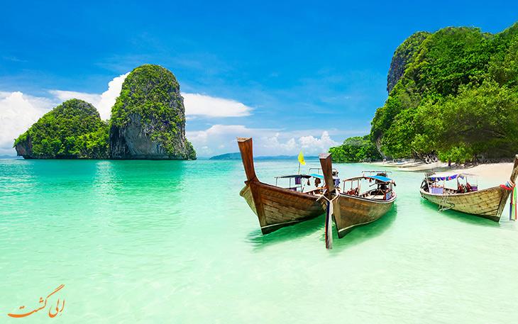 تایلند گردی در کرابی