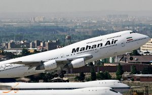اطلاعات پرواز ایران به مالزی