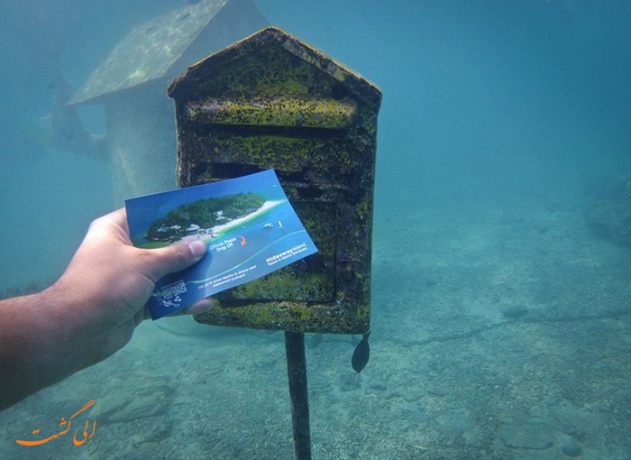 اداره پست های زیر آب | واناتو