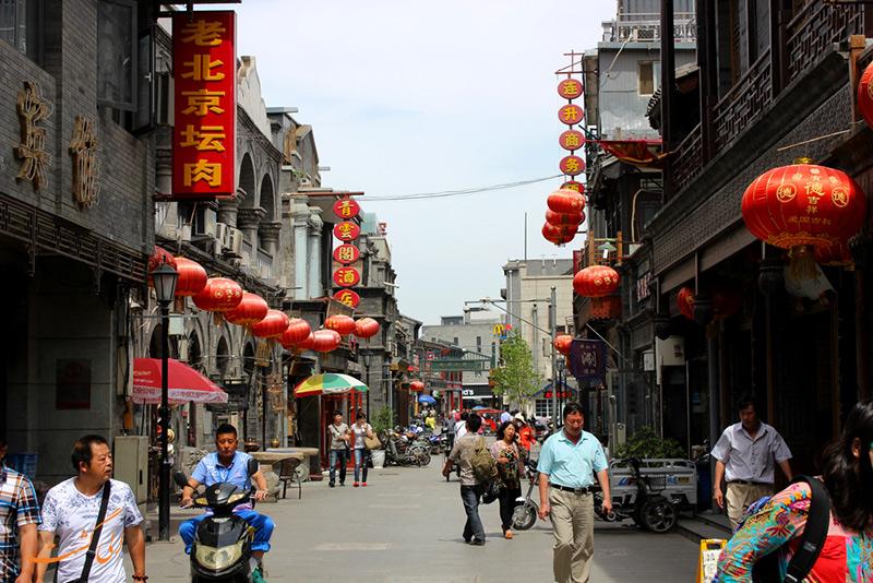هوتونگ در پکن