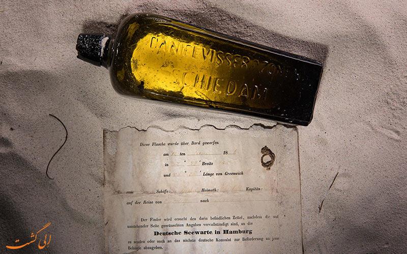 پیام درون بطری- قدیمی ترین پیام درون بطری