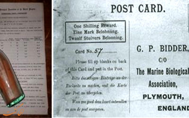 کارت پستال آلمانی- قدیمی ترین پیان درون بطری