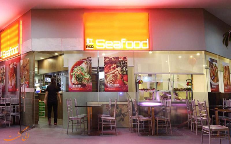 هتل ولیو تامسون سنگاپور | رستوران