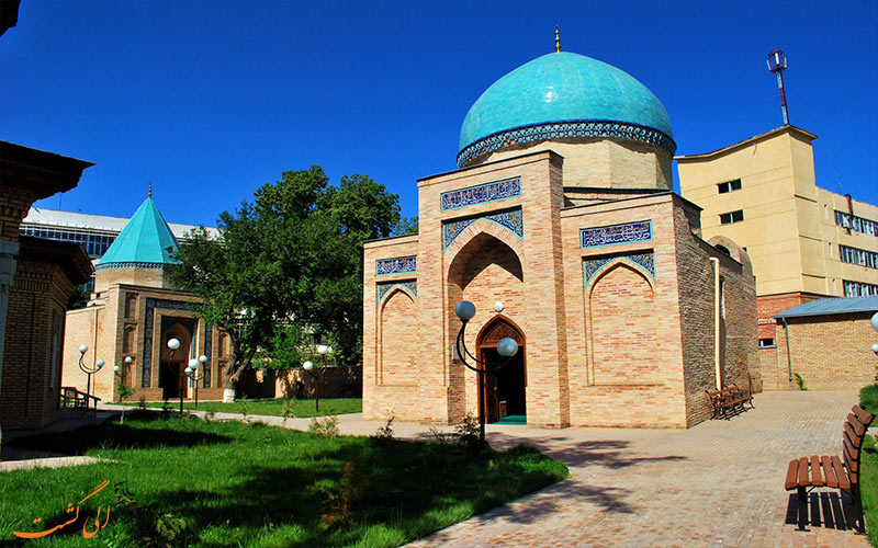 Sheikh Khovendi shrine