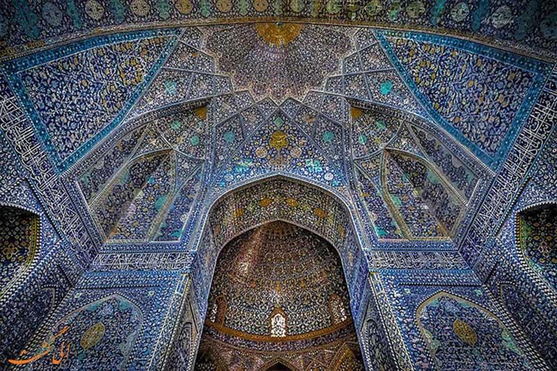شیخ لطف الله اصفهان