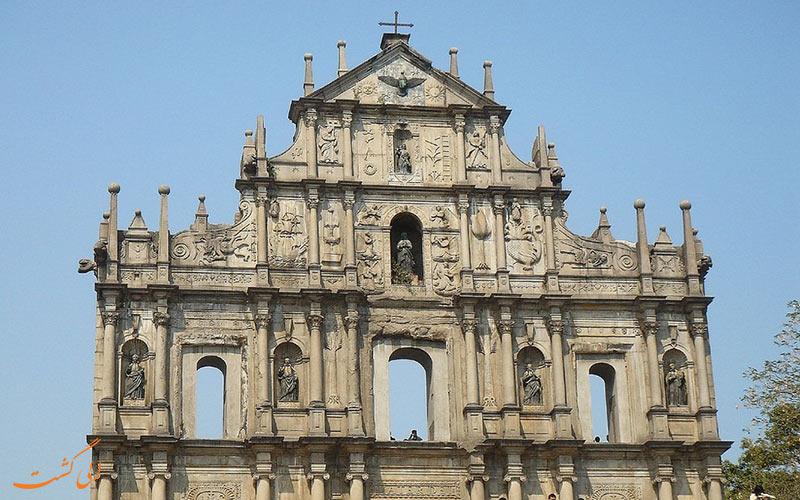نمای کلیسای ماکائو