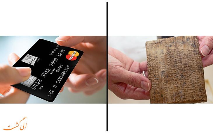 کارت های اعتباری هخامنشیان