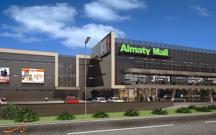 مراکز خرید آلماتی