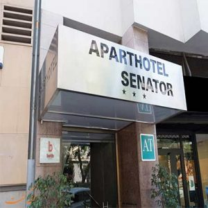 Aparthotel Senator- eligasht;com الی گشت