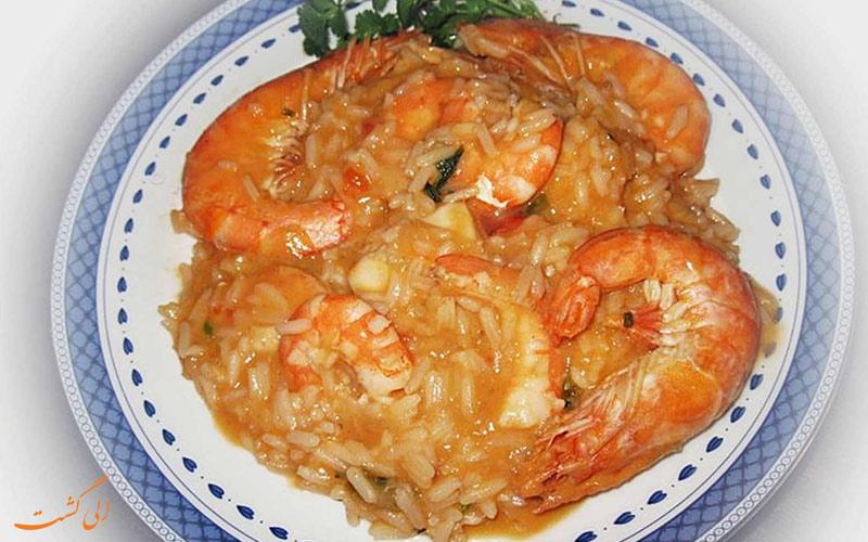 غذای Arroz de Tamboril