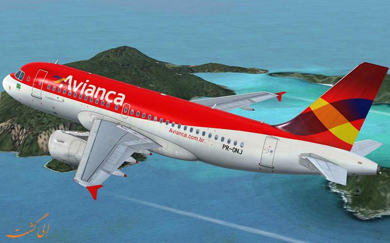 آشنایی با شرکت هواپیمایی آویانکا