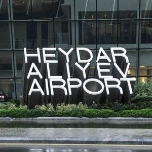 معرفی فرودگاه بین المللی باکو