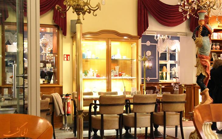 رستوران کاسل پالایس
