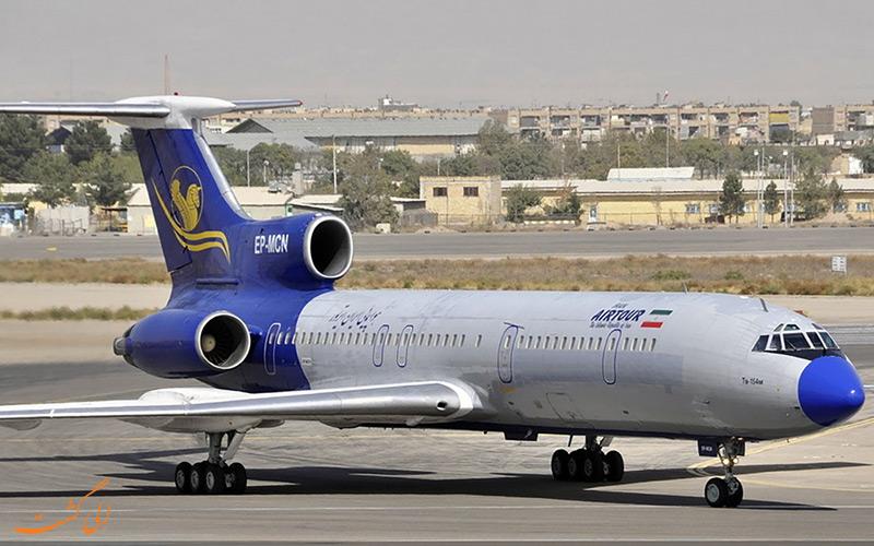 هواپیماهای شرکت هواپیمایی ایران ایر تور