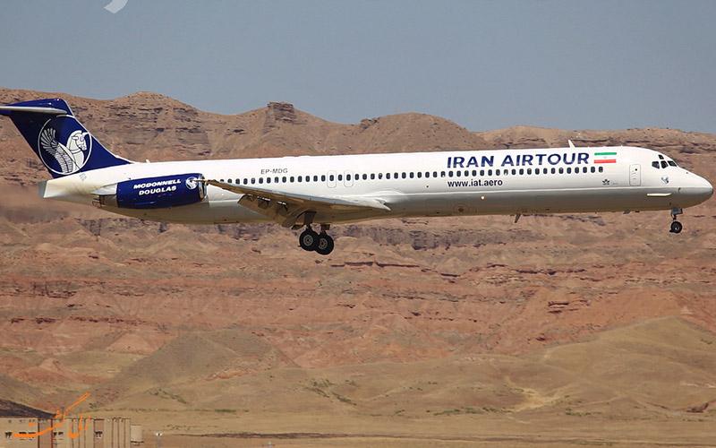 قوانین بار شرکت هواپیمایی ایران ایرتور