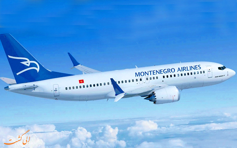 شرکت هواپیمایی مونته نگرو ایرلاینز
