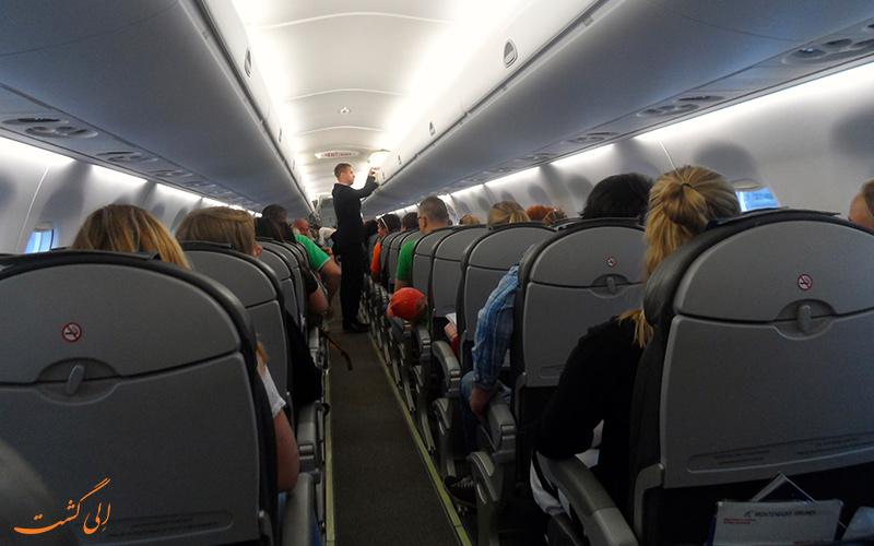 کلاس های پروازی شرکت هواپیمایی مونته نگرو ایرلاینز