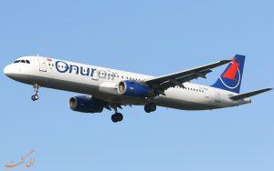 معرفی شرکت هواپیمایی انور ایر